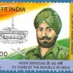Postage stamp issued in the honour of Hon Capt Karam Singh