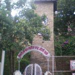 A Park in Almora in his honour