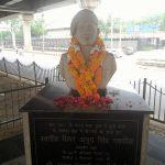 Bust of Maj Anup Singh Gahlaut