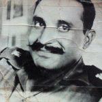Maj Anup Singh Gahlaut