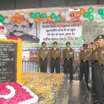 The memorial of Maj Anup Singh Gahlaut
