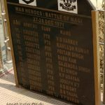 Memorial of Nagi Battle Heroes