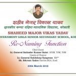 The invitation for Renaming function of Government Girls Senior Secondary School