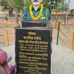 His memorial at Dudhwakhara village in Churu district of Rajasthan