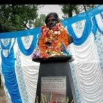 Memorial in his honour