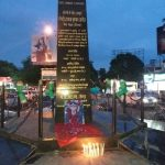 Lt Pankaj Arora's memorial at bareli