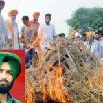 Final cremation of Lance Naik Gurdev Singh