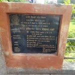 Lt Kiran Shekhawat park in Delhi