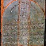 Captain Anuj Nayyar's Memorial