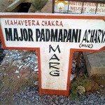 The road leading to Major Padmapani Acharya's house