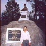 Memorial of Captain Saurabh Kalia