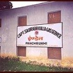 Gas agency named after Captain Saurabh Kalia