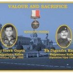 Maha Vir Chakra awarded to Major Vivek Gupta