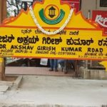 Government of Karnataka on the occasion of Vijay Divas renamed a road in the City of Bengaluru after Major Akshay Girish
