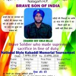 Sepoy Shiv Singh