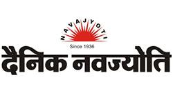 Dainik Navjyoti