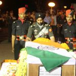 Last tribute paid to Naik Tupare Rajendra