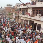Last rites given to Rfn Poonia in his Village