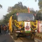 Sep Ajay Kumar's last jouney to his home town