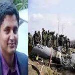 The remains of the ill-fated aircraft of Sqn Ldr Ninad Mandavgane and Wg Cdr Sidharth Vashisht