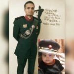 Maj Vikas Singh and his daughter