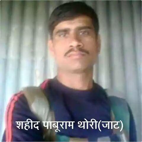 Sep Pabu Ram