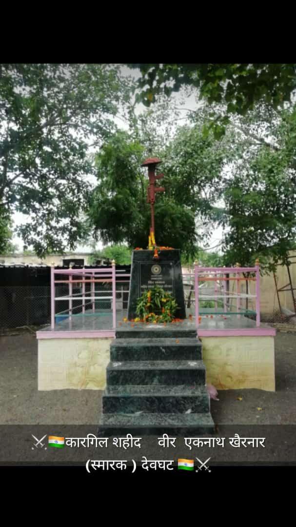 Sigmn Eknath Khairnar's memorial at Devghat