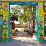 The school in the honour of Sub Balbir Singh