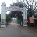 A Memorial gate in his village in the honour of Sub Balbir Singh