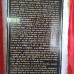 2nd Lt Majumdar's memorial