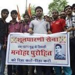 Protest in Rajasthan for his release from Pakistani Jail