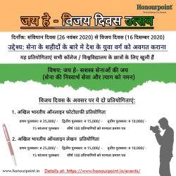 Hindi-main