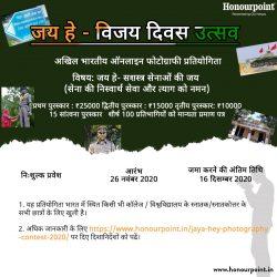 Hindi-photo