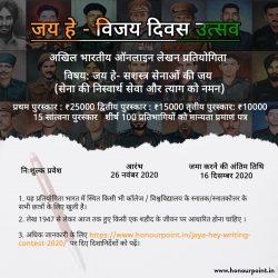 Hindi-writing