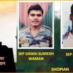 Sep Gawai Sumedh Waman and Sep Ilayraja P martyred on 13 Aug 2017