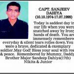 Capt. Sanjeev Dahiya