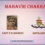 Captain Pradip Kumar Gaur MVC