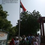 Flag hosting on 71st independence day near the memorial of Akash yadav
