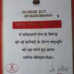 2nd Lt GP Bahukhandi's certificate