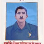 Grenadier Gorakh Ram VrC