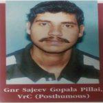 Gunner Sajeev Gopala Pillai