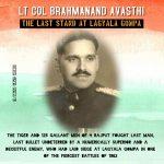 Lieutenant Colonel B Avasthy