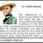 Lt. Amit Singh