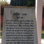 Maj Rajiv Kumar Joon's statue