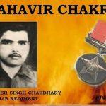 Major Mahander Singh Chaudhary MVC