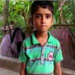 Naik Gawade Pandurang Mahadev's Son