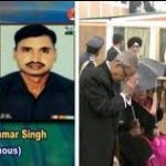 Naik Neeraj Kumar Singh's wife Receiving the Ashoka Chakra award from the president