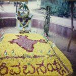 Naik Shivabasayya Kulkarni's Burial