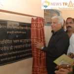 Inauguration of Shaheed Captain Amit Verma Govt. Co-Ed Sarvodya School