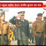 Army's last salute
